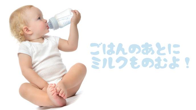5ヶ月の離乳食の進め方のポイント