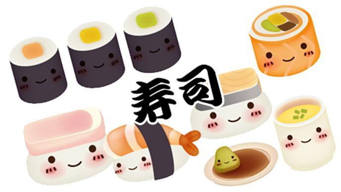 おむつのお寿司?