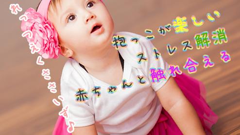 ベビーダンスとは?赤ちゃんと一緒に踊るエクササイズ
