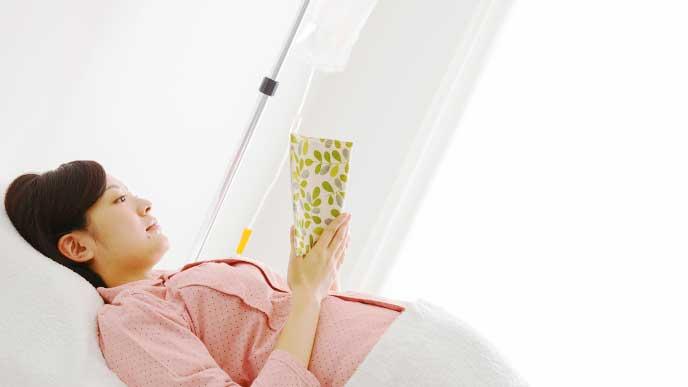 入院している妊婦さん