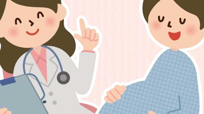 女医さんに相談している妊婦さんのイラスト