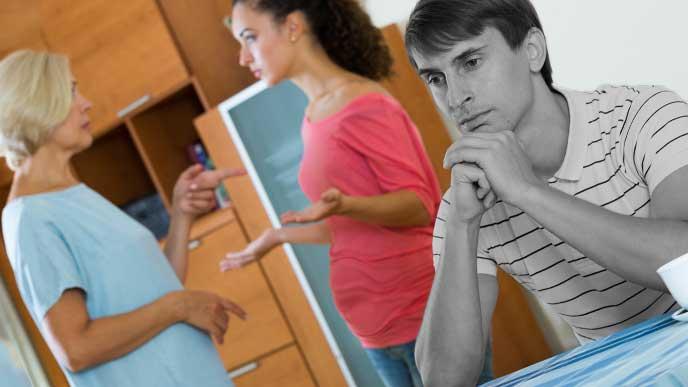 妊娠してる奥さんと姑が言い合いしている横で固まっている旦那