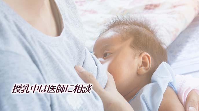 授乳中のお母さん