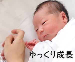 母親の手を目で追う赤ちゃん