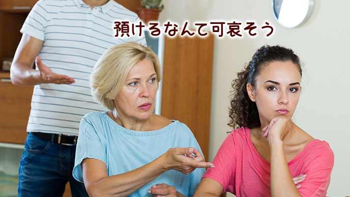 義理の母に責めらえる女性