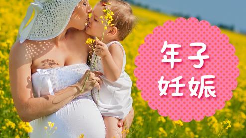 年子妊娠のメリットとデメリット~授乳に関する疑問も解決