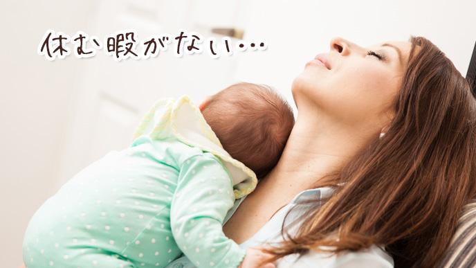 赤ちゃんを抱っこしながら疲れて寝ているママ