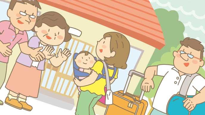 赤ちゃんを連れて実家に帰省した家族のイラスト