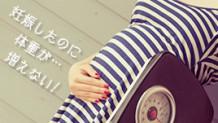 pregnant-women-do-not-gain-weight-icatch