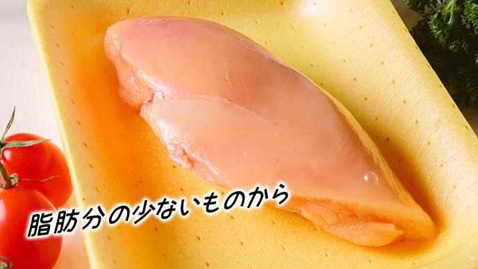 鶏のささみ