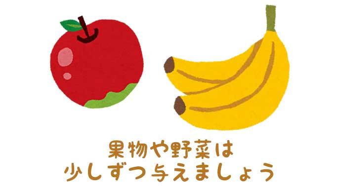 林檎とバナナのイラスト