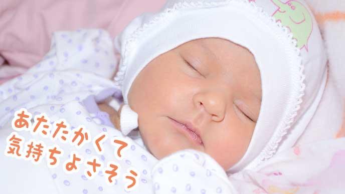 カバーオールを着てグッスリ眠る赤ちゃん