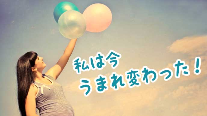 風船を空に向かって持ち上げている妊婦