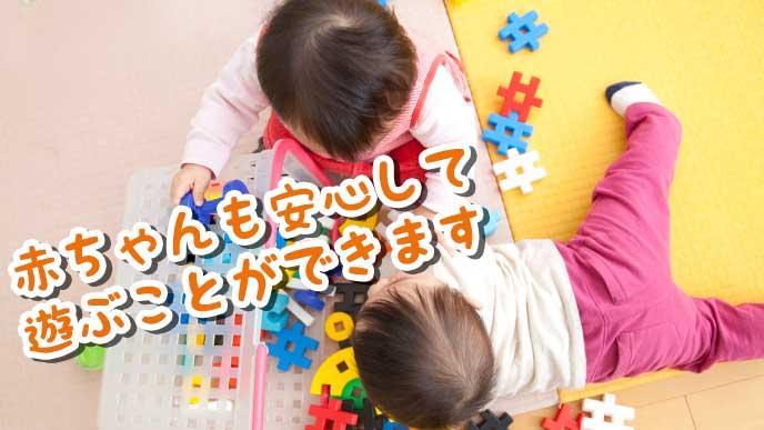 子育てサロンにあるオモチャで遊ぶ赤ちゃん