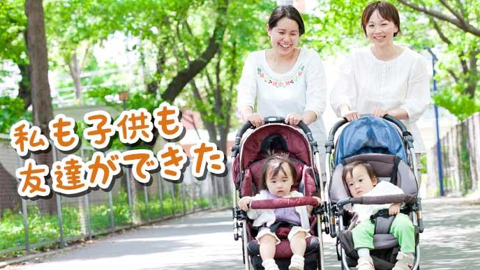 ベビーカーに赤ちゃんを乗せてママ友と一緒に散歩するママ