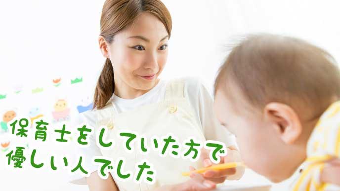 赤ちゃんの世話をしているファミリーサポートの提供会員