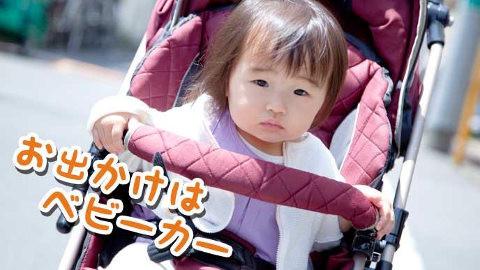 ベビーカーに乗ってお出かけしている赤ちゃん