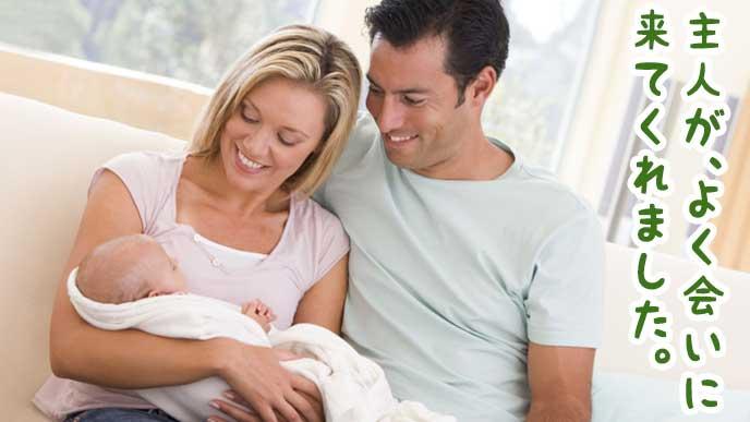 実家で赤ちゃんを可愛がる夫婦