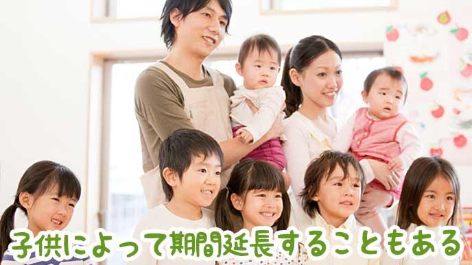 慣らし保育に参加している子供達と保育園の先生