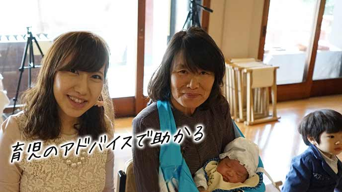 ヘルパーに赤ちゃんを抱っこしてもらう母親