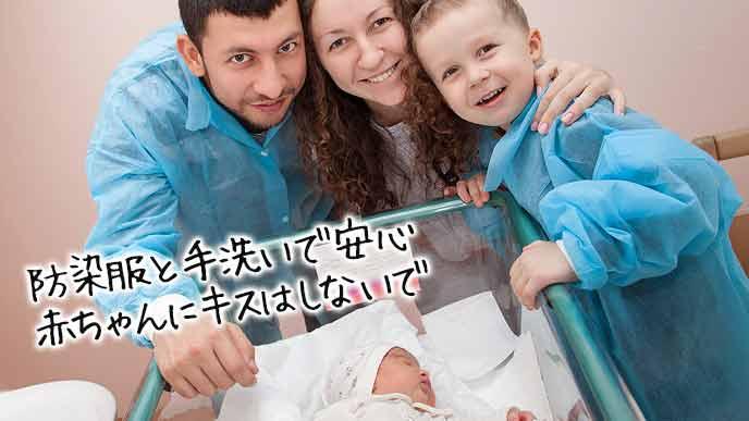新生児を囲む夫と息子