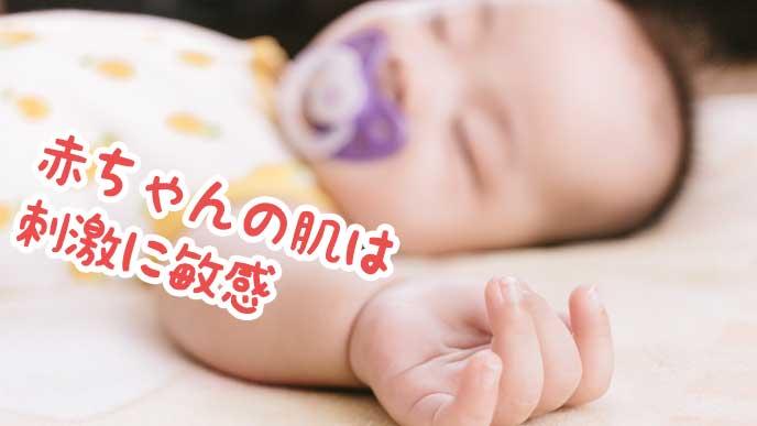 腕を出して眠る赤ちゃん
