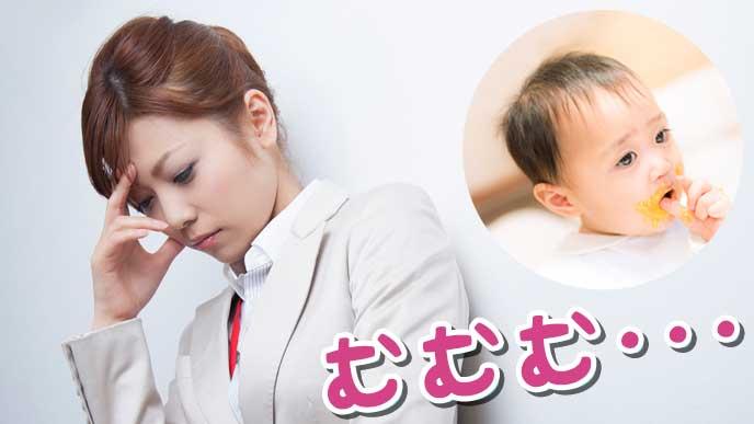 自分の赤ちゃんが離乳食でイタズラしていることに悩むママ