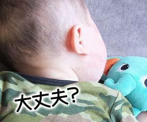 うつぶせに眠る赤ちゃん