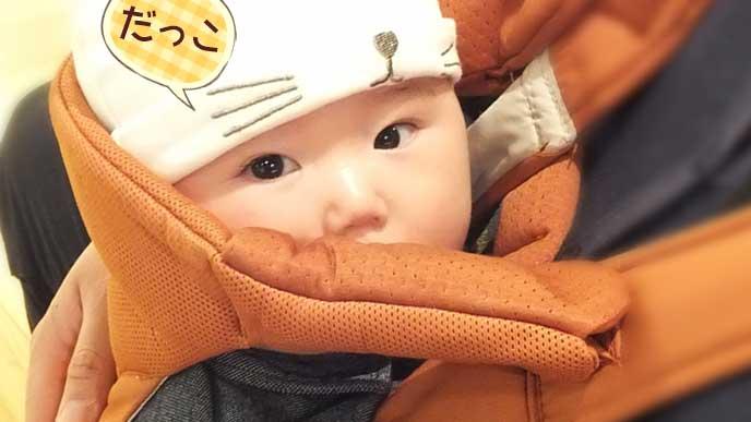抱っこ紐で抱かれる赤ちゃん