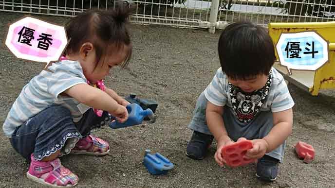 砂場で遊ぶ男女の双子