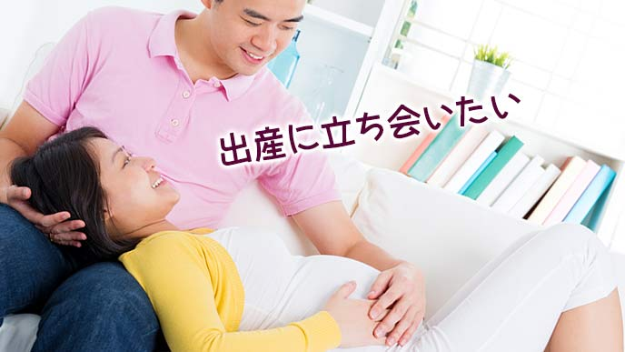 膝枕で妊婦の妻をいたわる夫