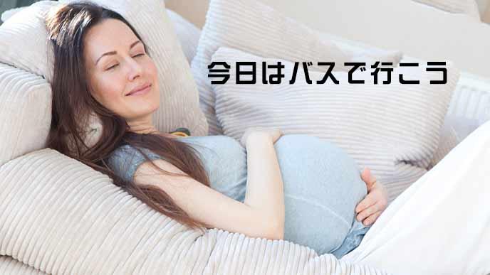 ソファに横になる妊婦