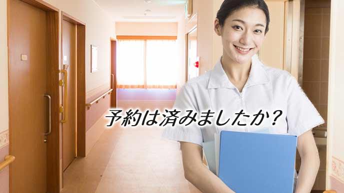 産婦人科病院の看護師