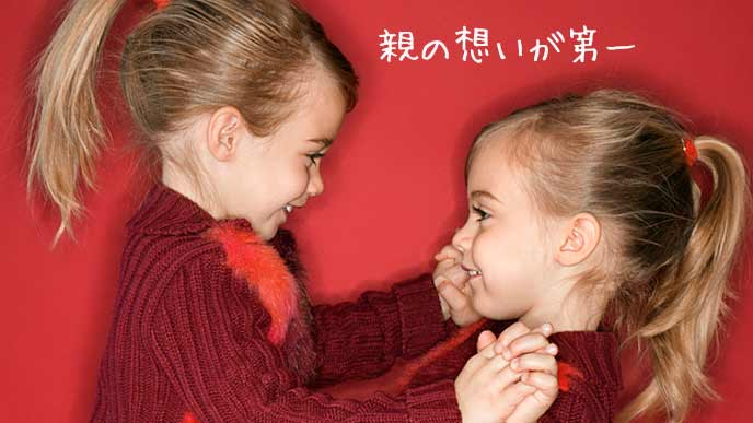 手を取り合って遊ぶ双子の姉妹
