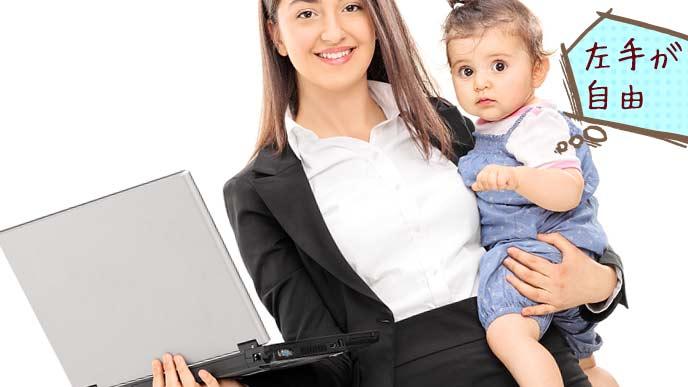 左側に赤ちゃんを抱きかかえて右手にラップトップを持つ女性