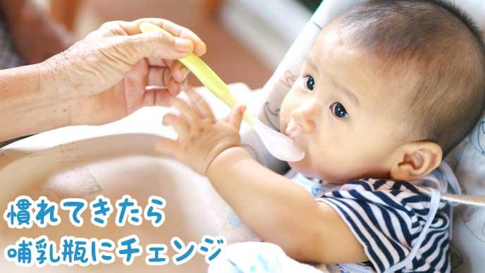 スプーンを口にくわえる赤ちゃん