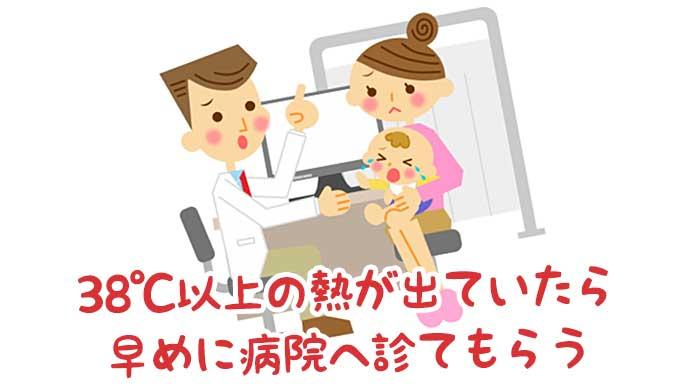 お医者さんに赤ちゃんの病気を診てもらっている母親のイラスト