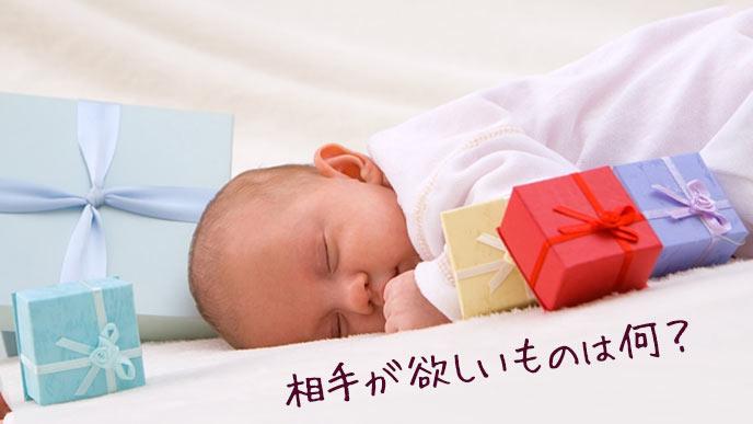 プレゼントの中で眠る赤ちゃん