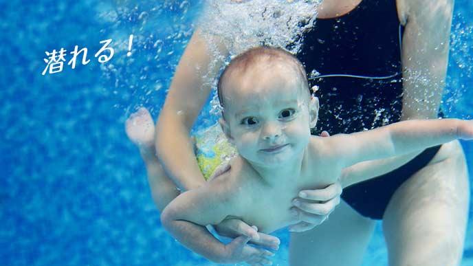 潜る練習する赤ちゃん