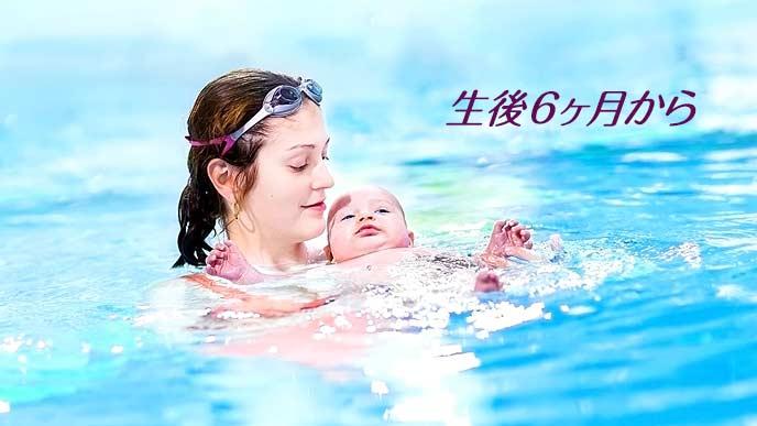 水面に赤ちゃんを浮かせるスイミングコーチ