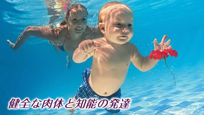 水中の花を掴もうとする10ヶ月の赤ちゃん