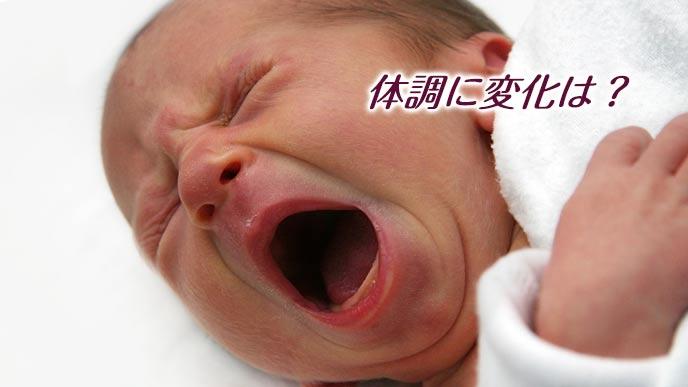 口を大きく開けて泣く赤ちゃん