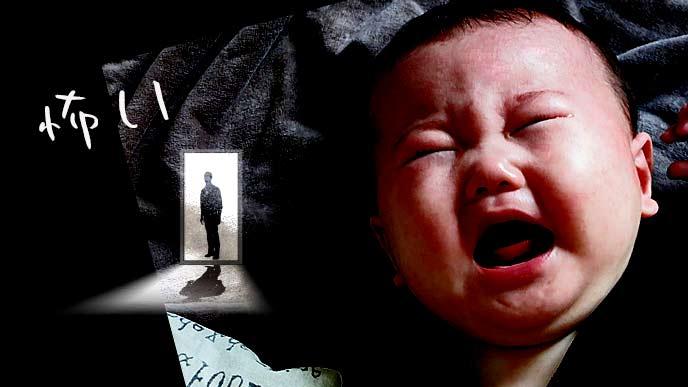 新しく出会った人が怖い赤ちゃん