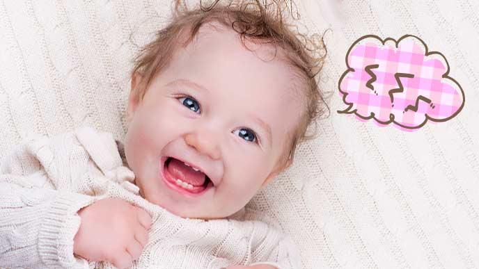 くせ毛の赤ちゃん