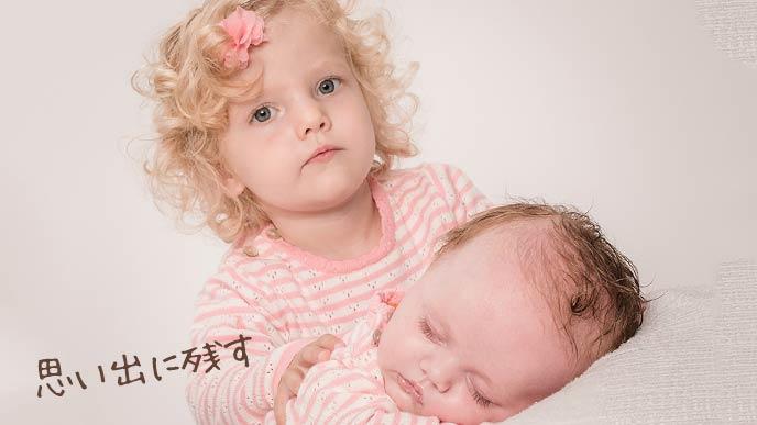 くせ毛の赤ちゃんとお姉さん
