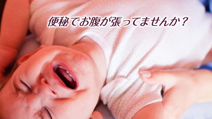 便秘で泣く赤ちゃん