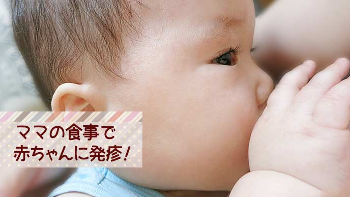母乳を飲む赤ちゃん
