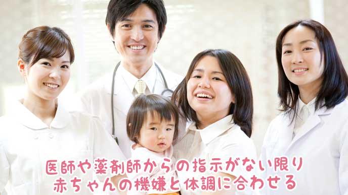 笑顔の病院のスタッフと母親と赤ちゃん