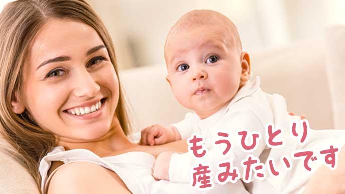 笑顔で赤ちゃんを抱っこする母親