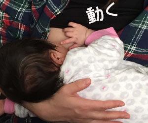 授乳しながら動く赤ちゃん